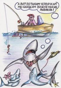 Акула-мама учит своих    детишек уму-разуму