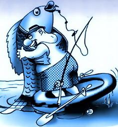 Оставь привычку ловить рыбу со спичку.